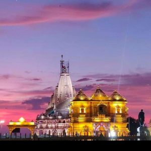 Somnath Temple in evening